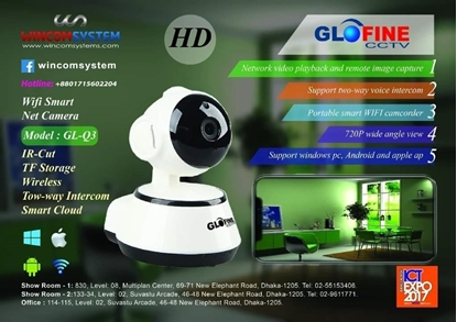 Picture of Glofine Smart WIFI PTZ Camera GLQ3